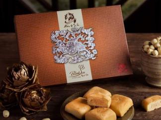 Đặc sản Huế - Bánh sen trà xanh - Hộp âm dương